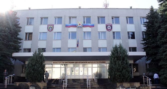 В Луганской полиции заявили, что раскрываемость преступлений выросла в 2019 году