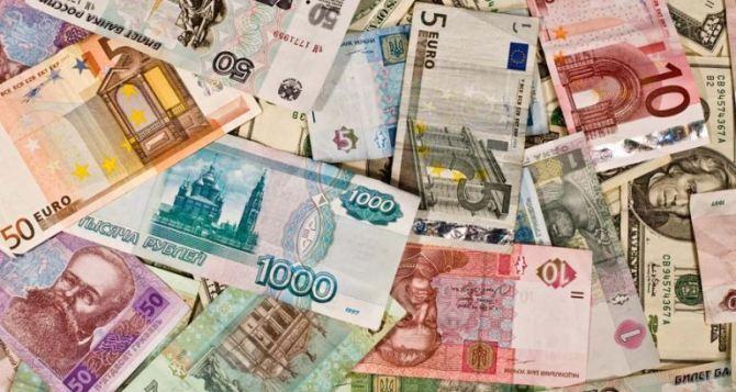 Курс валют в Луганске на 22февраля 2020 года