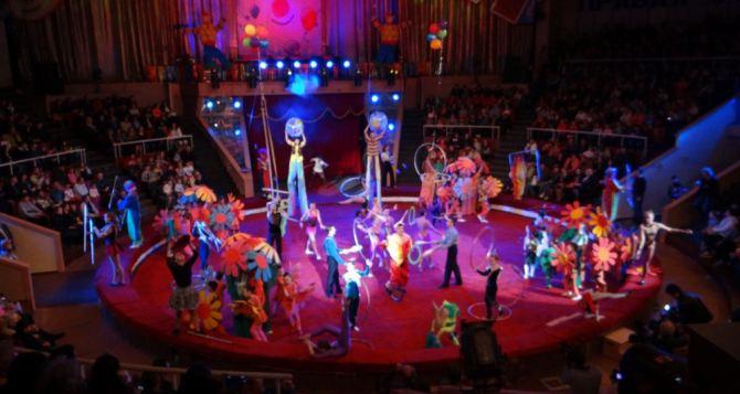 В Луганском цирке продемонстрируют запредельные возможности своих артистов