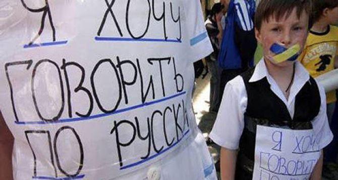 Ситуация в Южном Тироле имеет очевидные параллели с конфликтом на Донбассе. В первую очередь, это проблема языка