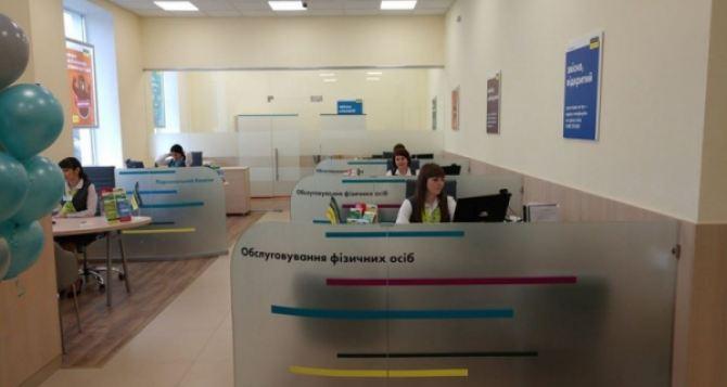 В Бахмуте открылось после ремонта отделение «Ощадбанка»
