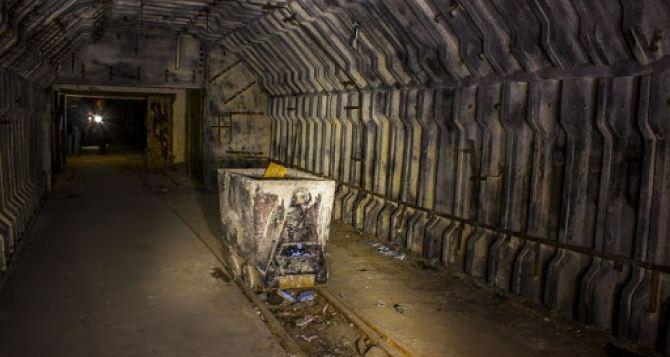 В Минэкоэнергии рассказали о закрытии убыточных шахт