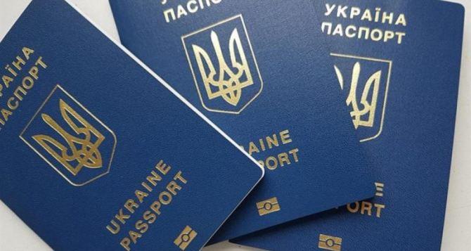 Почти миллион жителей ОРДЛО получили украинские биометрические паспорта