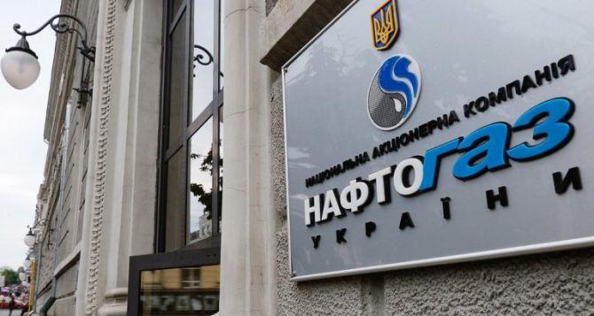 «Нафтогаз» грозит прекратить поставки газа Луганской ТЭС