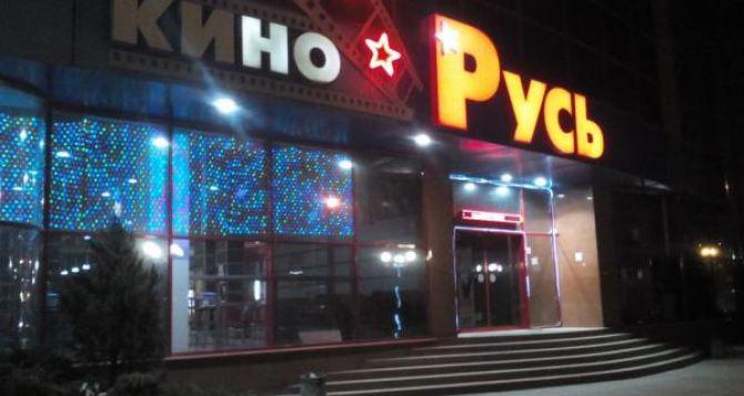 Куда пойти в Луганске 25февраля