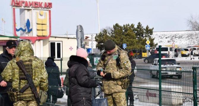 Ситуация на контрольно-пропускных пунктах въезда-выезда 25.02.2020