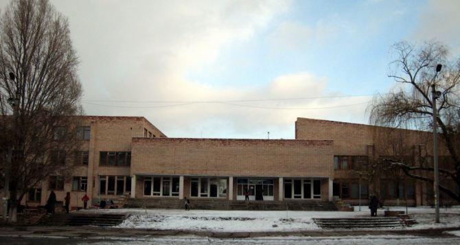 Прогноз погоды в Луганске на 26февраля