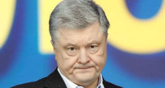 Без конвоя! Порошенко пообещал сам прийти на допрос в ГБР