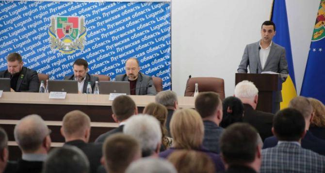 Луганский аграрный университет получит 187 миллионов