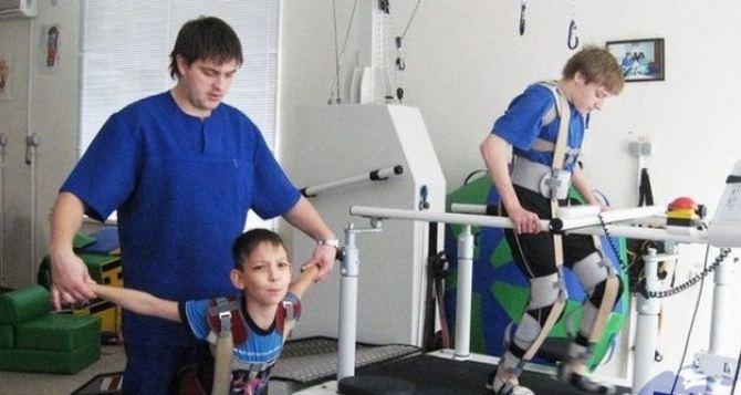 В Луганске утверждена программа, направленная на реабилитацию детей-инвалидов и детей группы риска