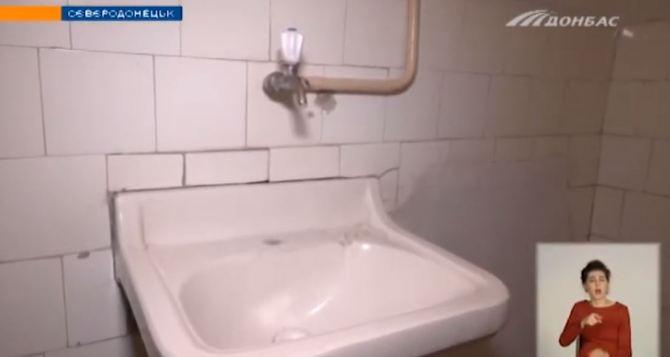 В больницах Северодонецка не хватает мыла. Кто ворует не известно: пациенты или врачи