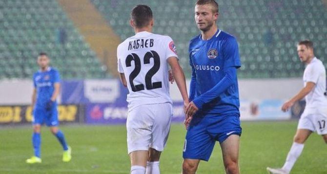 «Заря» не забила два пенальти, но выиграла 2:0