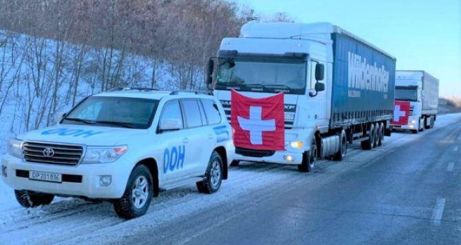 Швейцарские эксперты посетили Донецкую и Луганскую области