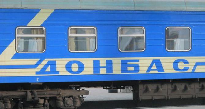 В СМИ рассказали о восстановлении жд-сообщения с Луганском