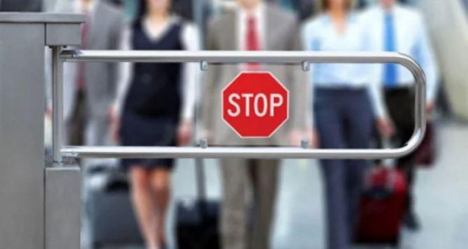 В Украине могут ограничить право на передвижение