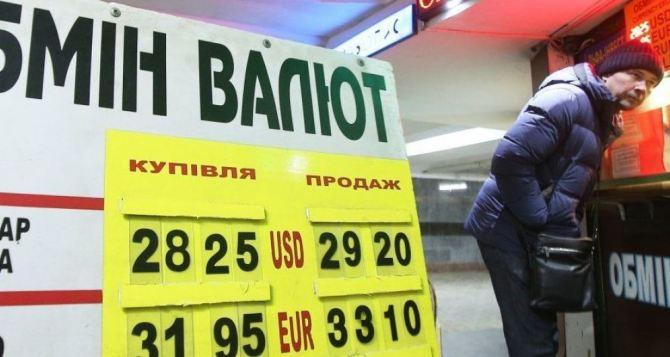 Курс валют в Луганске с 14марта