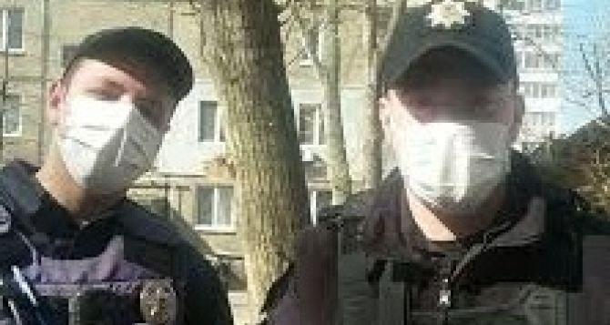 Чтобы вы не заразили полицейского, Патрульная полиция Луганской области заявления будет принимать на электронную почту