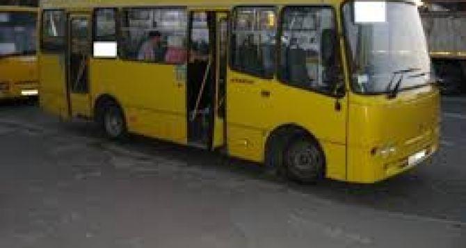 Пассажирские автобусы с регистрацией в ЛНР перестали пропускать в Россию