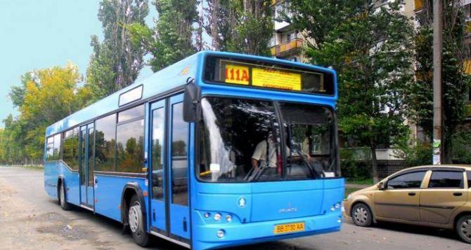 В Рубежном временно перестанут ходить автобусы