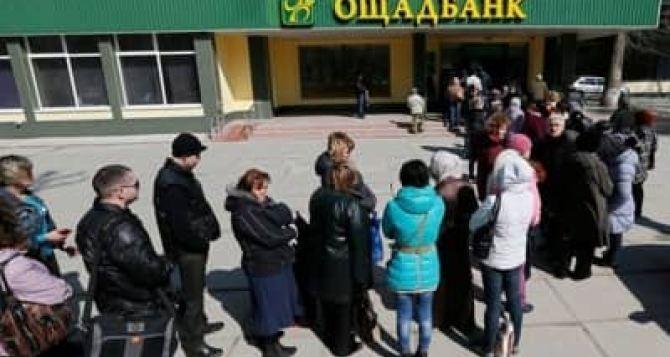 Пенсионный фонд дал разъяснения по поводу идентификации ВПЛ в Ощадбанке