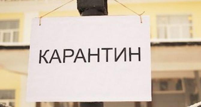 В Луганске из-за угрозы коронавируса закрыли внешкольные учреждения