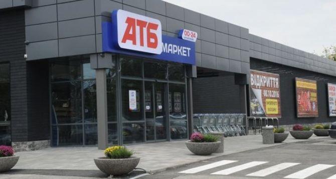 АТБ обеспечит продуктами граждан уязвимых слоев населения