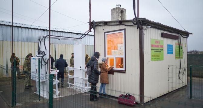 На КПВВ «Станица Луганская», несмотря на полное закрытие, несколько десятков людей ждут пропуска