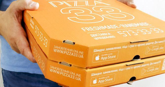 Преимущества заказа пиццы домой или в офіс