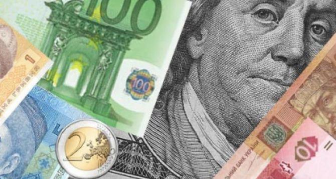 Курс валют в Луганске на 23марта