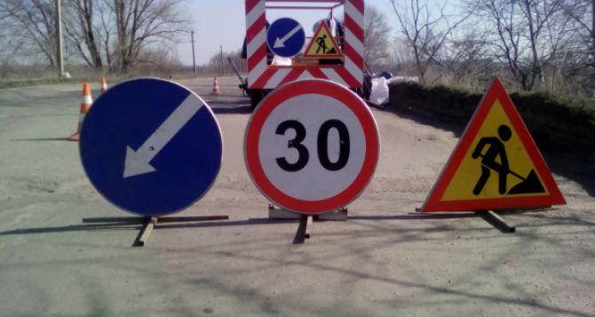 Между Северодонецком и Лисичанском ремонтируют мост