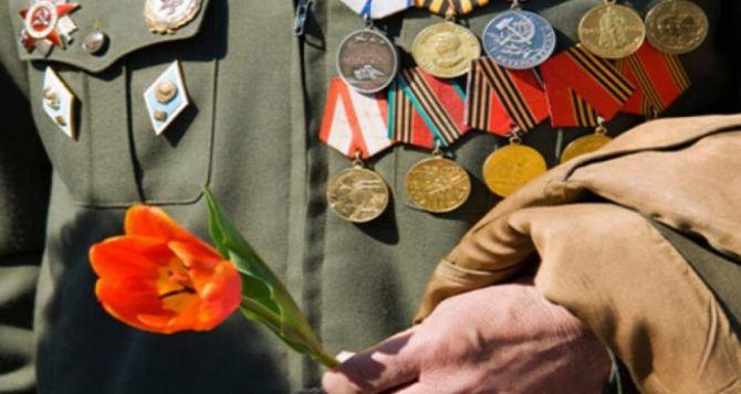 В Луганске установили размеры разовых выплат ветеранам ко Дню Победы