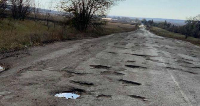 Ремонт дороги «Станица Луганская— Северодонецк»