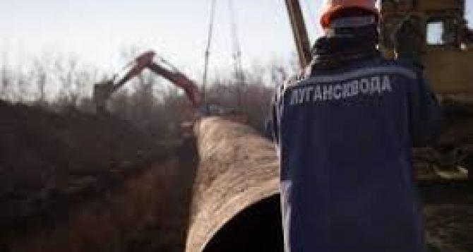 На востоке Луганска начали строить новый канализационный коллектор