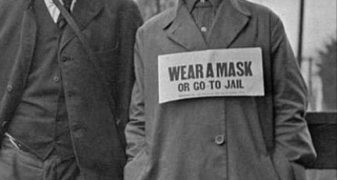 Луганчанам за грубое нарушение санитарно-карантинного режима грозит до 5 лет тюрьмы