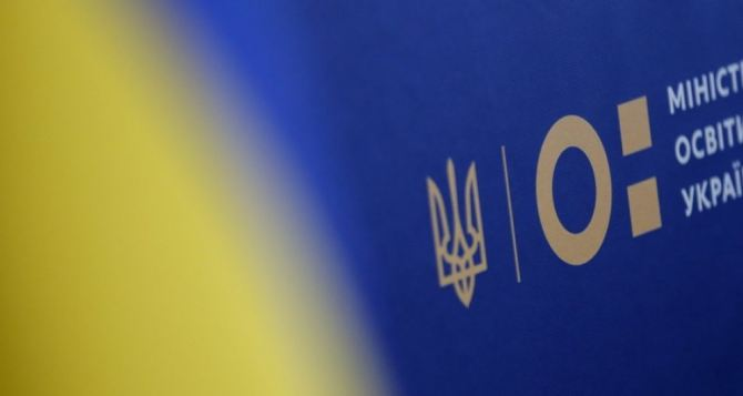 Вступительная кампания в ВУЗы Украины и Внешнее независимое оценивание будет перенесены на более поздние даты.