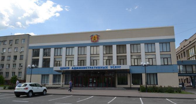 Администрация Луганска временно приостановила проведение личных приемов граждан