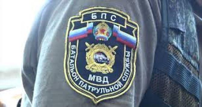 В Луганске опровергают слухи из соцсетей об «антивирусных» рейдах полиции