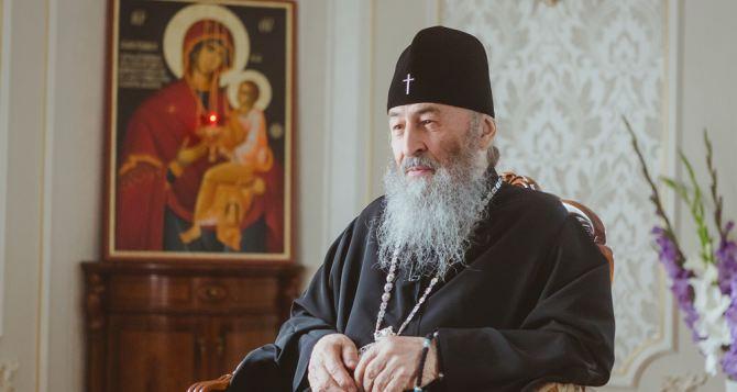 Предстоятель Украинской православной церкви призвал верующих выполнять все рекомендации медиков в связи с пандемией коронавируса. ВИДЕО