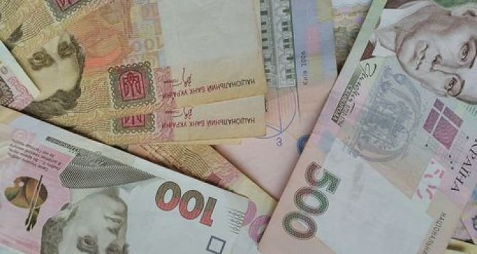 Депутата в Луганской области и его сына обвиняют в хищении бюджетных средств