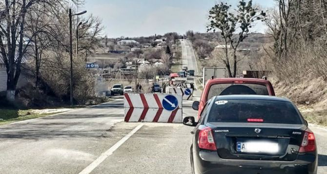 Как получить разрешение на въезд в Луганскую и Донецкую область