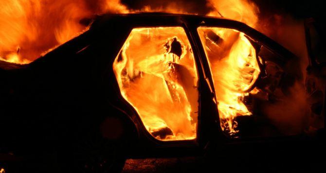 Дети развлекались— сожгли автомобиль
