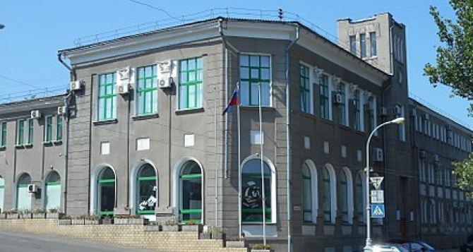 В Луганске прекратили почтовые доставки из Донецка и России и в обратном направлении