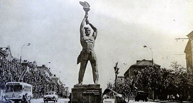 Ворошиловград— Луганск на фотографияхXX столетия