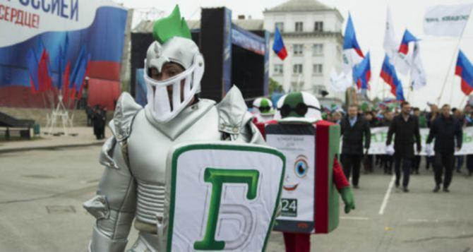 В Луганске отменили Праздник Весны и Труда