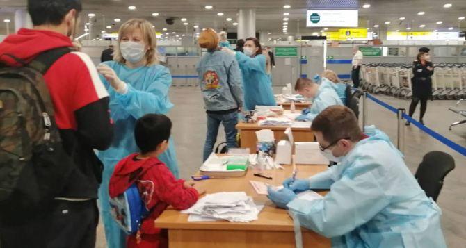 В Луганске получают информацию о всех луганчанах прилетающих в «Шереметьево» и прибывших вРФ из дальнего зарубежья