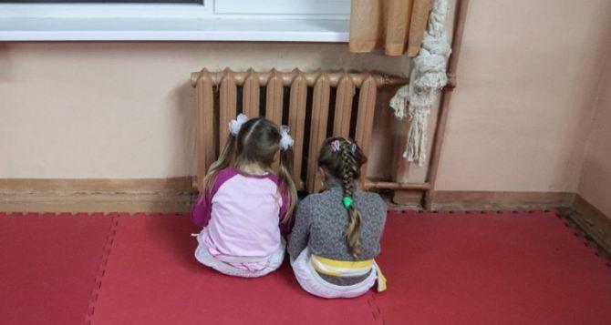 Отопительный сезон в Луганской области рекомендовано не завершать до 10апреля