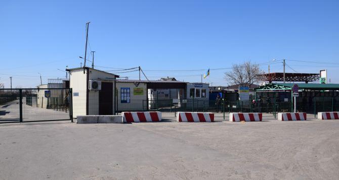 Наблюдатели ОБСЕ рассказали, что происходит на КПВВ «Станица Луганская»