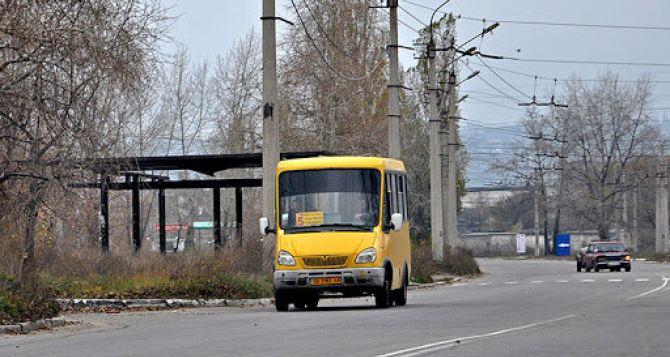В Северодонецке маршрутки «переименовали» в рейсовые автобусы и выпустили на линию 35 штук