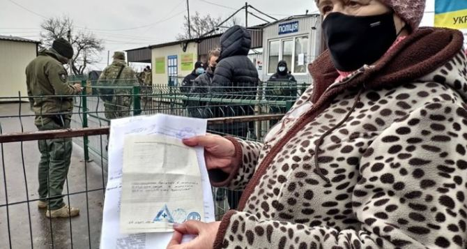 Как получить разрешение на пересечение линии разграничения на Донбассе, разъяснили в Госпогранслужбе Украины