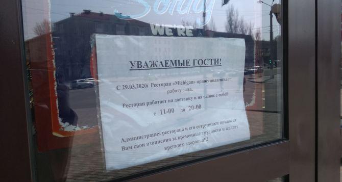 В Луганске полиция проводит рейды по паркам и предпринимателям, которым запрещена торговля